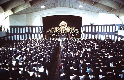 1958年合同葬儀
